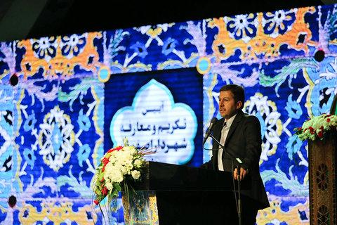 آیین تکریم و معارفه شهردار اصفهان 2-2