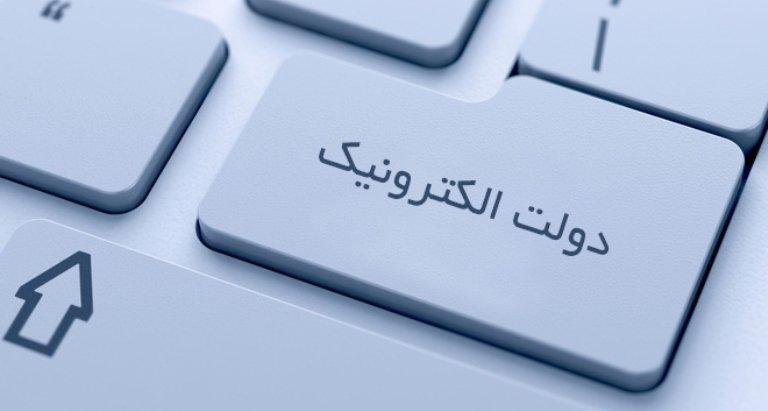 خدمات شهرداری کوزهکنان الکترونیکی میشود