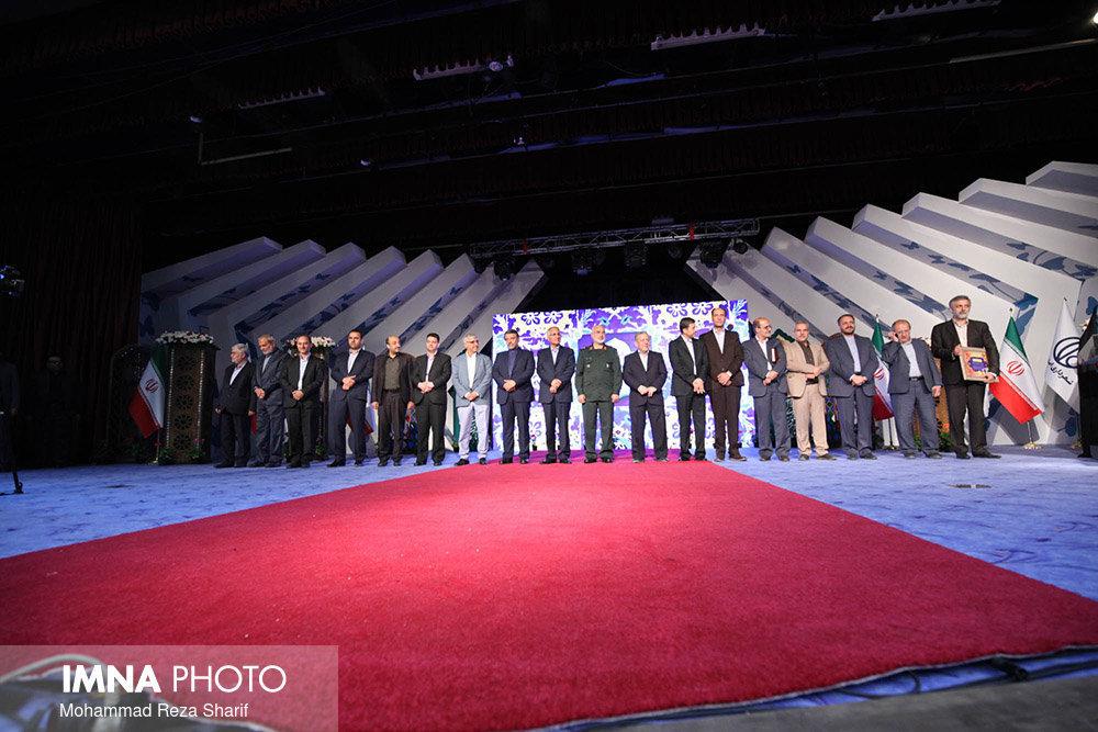 Isfahan mayor's induction ceremony
