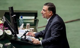 سوال از وزیر دادگستری به صحن علنی مجلس ارجاع شد