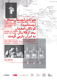 Photo exhibit organizer praises Iranians' hospitality to WWII Polish refugees