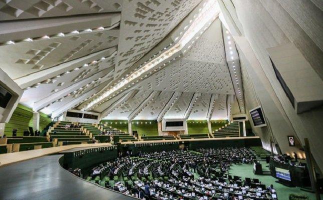 رای مثبت مجلس به یک فوریت لایحه قانون «مبارزه با پولشویی»