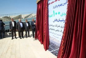 100 KW Solar Power Plant now operational at ISTT