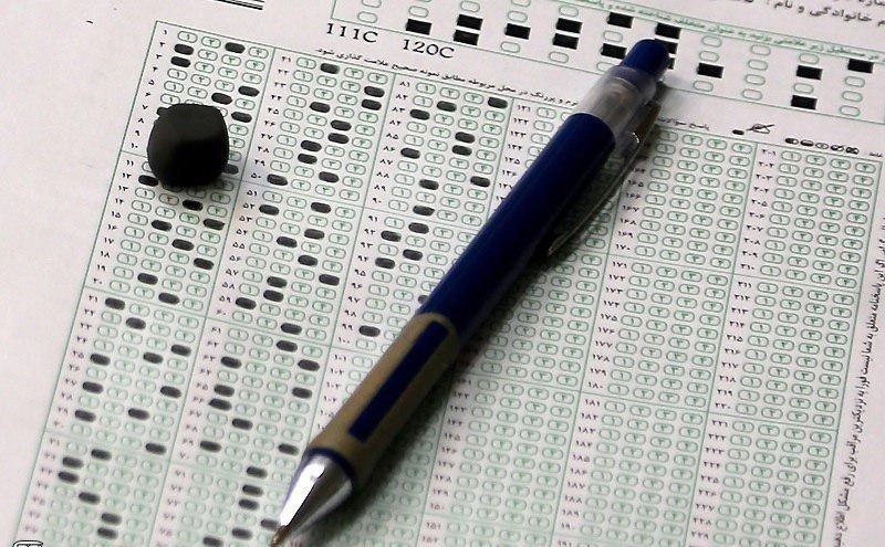 کلیات آییننامه معادلسازی دروس در دانشگاه آزاد تصویب شد