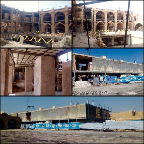 موزه میدان امام علی(ع)