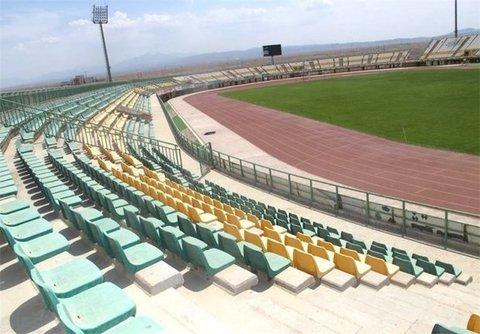 ورزشگاه یادگار امام قم