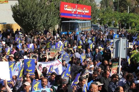 تجمع مردم اصفهان علیه آمریکا