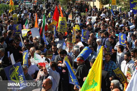 Isfahan people's rally