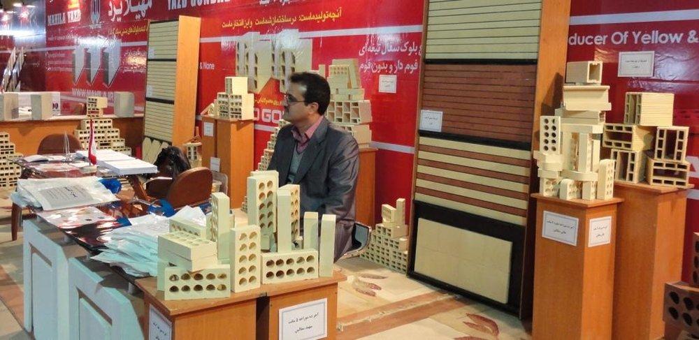 عراق میزبان فعالان صنعت ساختمان ایران میشود