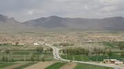 روستای فریدن