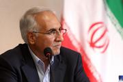 Isfahan mayor