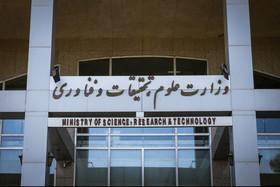مشکلات عدیده دانشگاه ها انتخاب وزیر علوم را دشوار ساخته است/انتخاب وزیر فارغ از نگاه جناحی