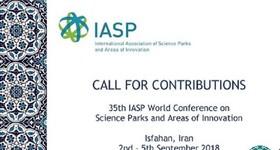 پرورش و ترویج اکوسیستمهای نوآوری هدف اصلی کنفرانس جهانی پارک های علمی۲۰۱۸ در اصفهان
