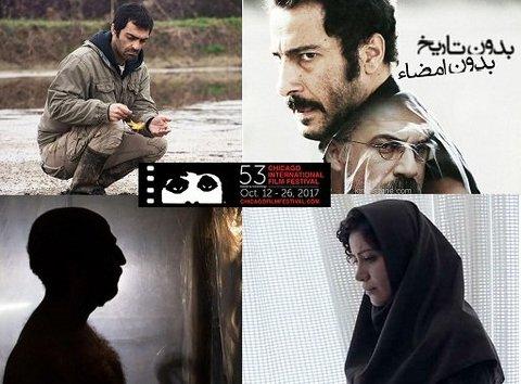 Chicago International Film Festival to host 4 Iranian films