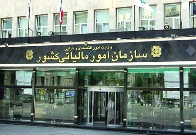 یکی از بخشنامههای سازمان امور مالیاتی ابطال شد