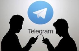 تلگرام خود را بهروز کنید