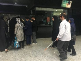 The visually impaired join Isfahan metro