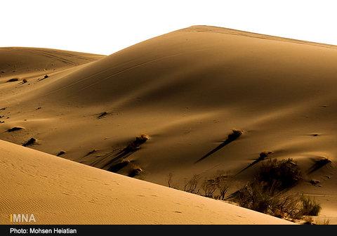 Khara desert