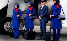 چگونه می توان مهماندار هواپیما شد؟