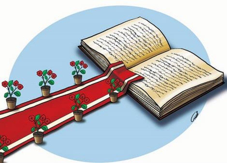یک داستان بشنوید، یک شعر بخوانید