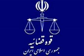 ماهیانه یک ششم جمعیت نجف آباد به دادگستری مراجعه می کنند