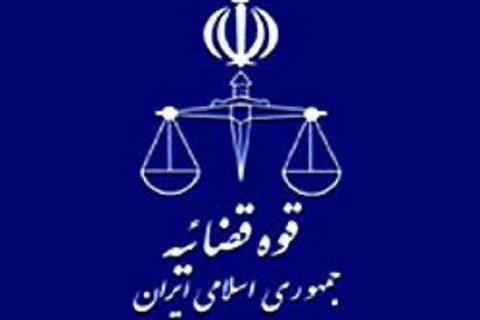 ماموریتهای دفاتر امور زنان و خانواده قوه قضائیه به استانها ابلاغ شد