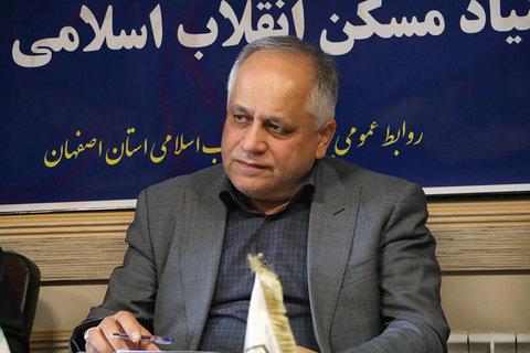 انعقاد ۵۸۰ قراداد ساخت مسکن محرومان در اصفهان