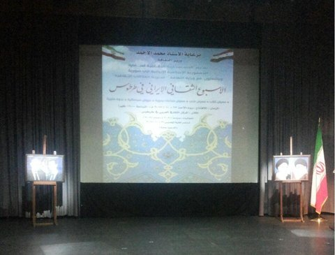 Iran opens cultural week in western Syria