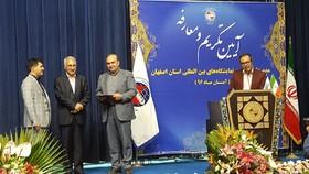 یارمحمدیان، رسما مدیرعامل شرکت نمایشگاه بینالمللی اصفهان شد