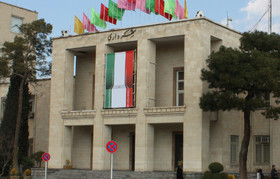 انتصابات جدید در شهرداری اصفهان