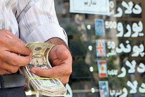 سقوط دلار
