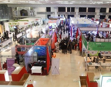 Tehran Press Exhibition Opens tomorrow, Oct. 27