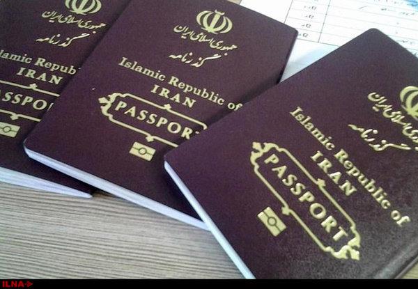 تعویض گذرنامه زائران  اربعین