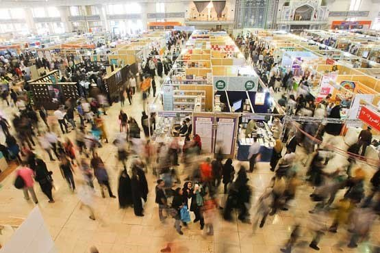 Iran's 23rd Press Exhibition opens to public