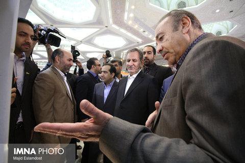 Iranian Vice President