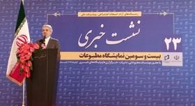 داراییهای آزاد شده ایران بعد از برجام پول نقد نیست/ برای اربعین از خزانه خرج نکردیم