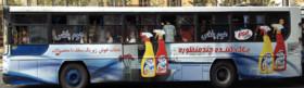 تبلیغات روی اتوبوسهای شهری مخل آرامش مردم
