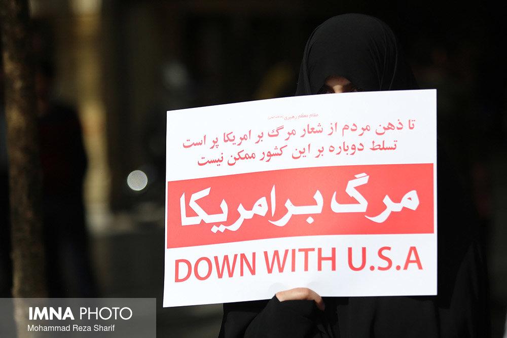 مراسم ۱۳ آبان در استان اصفهان