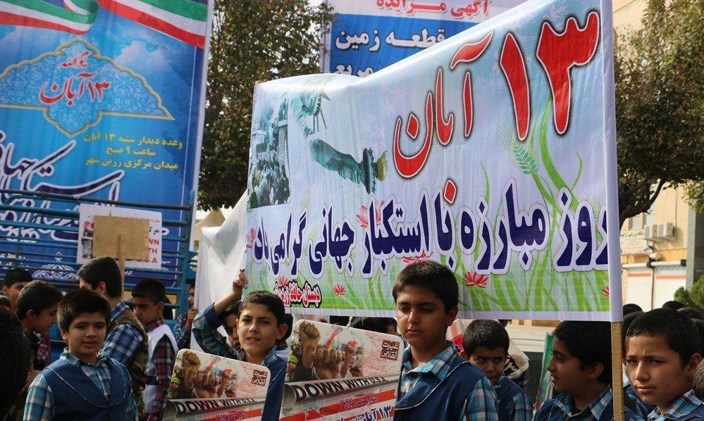 ۱۳ آبان روز مشت های گره شده ،  بصیرت و فریاد انقلابی