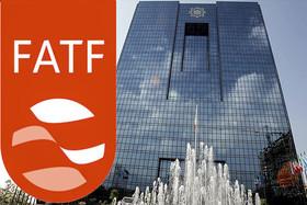 رضایت کشورهای عضو «FATF» از برنامههای مبارزه با پولشویی ایران