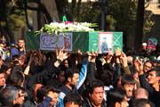 مراسم تشییع شهدای دفاع مقدس و مدافع حرم در اربعین حسینی اصفهان