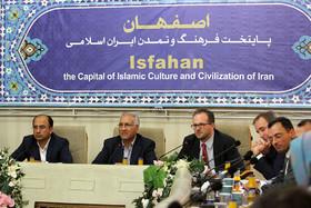 دیدار هیات اقتصادی کانتون وود سوئیس با شهردار اصفهان
