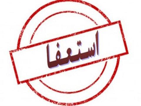 شهردار رفسنجان استعفا داد