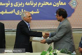 شهردار اصفهان: نیروی انسانی ارزشمندترین سرمایه شهرداری اصفهان است