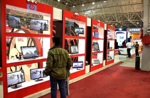 نمایشگاههای اتوکام و استارتاپها در اصفهان برگزار میشود