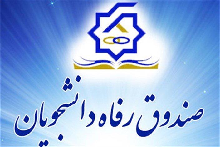 رئیس صندوق رفاه دانشجویان منصوب شد+ سوابق مسعود گنجی