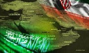Reconciliation with Iran possible if sanctions imposed