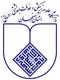 ۱۰ کد پیشبیمارستانی و ۵۰ پزشک و پرستار از اصفهان به کرمانشاه اعزام شد