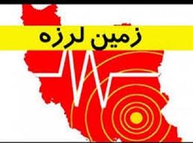 زلزله به تهران آمد