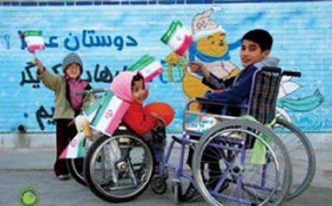 تسهیلات ویژه برای دانشآموزان استثنایی در شهر اصفهان